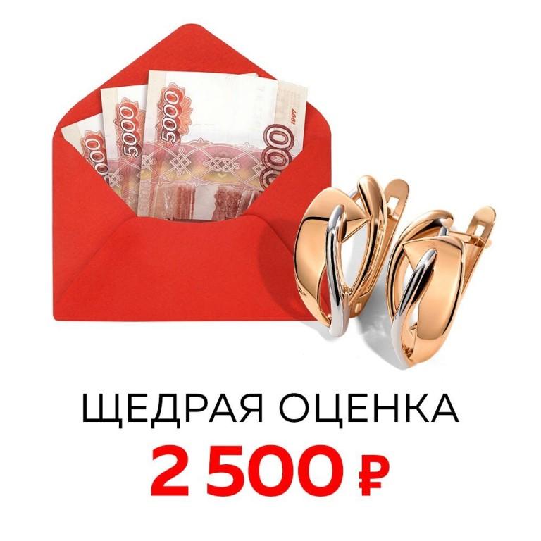 карманные продать часы